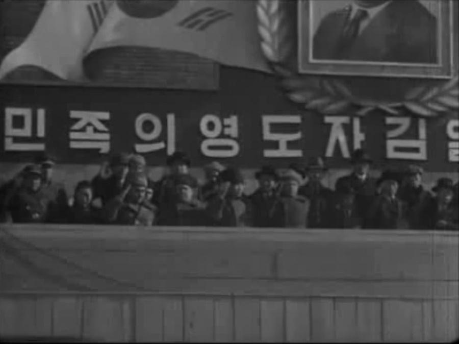 북한 열병식 태극기