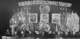 건군절 김일성 소련 중국 지도자 초상화