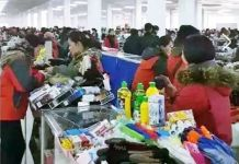 북한 라진 시장