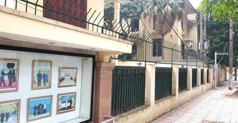 베트남 하노이 북한 대사관