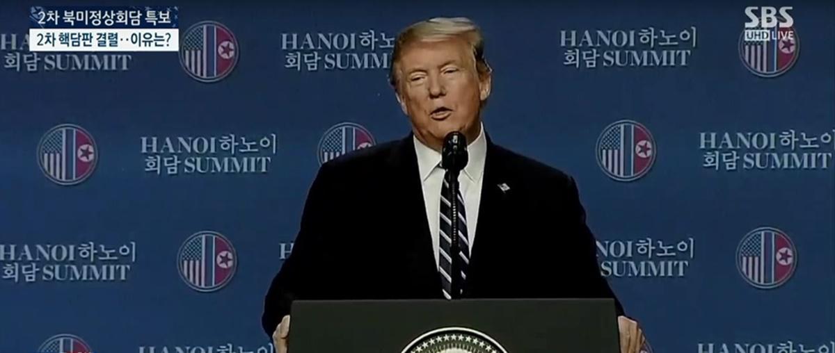 트럼프 기자회견 북미정상회담