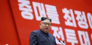 제5차 중대장, 중대정치지도원대회