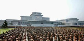 북한 조선인민군 제4차 중대장·중대정치지도원대회