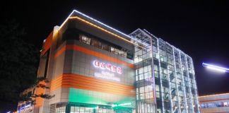 대성백화점