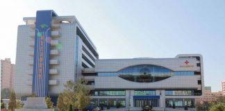 류경안과종합병원