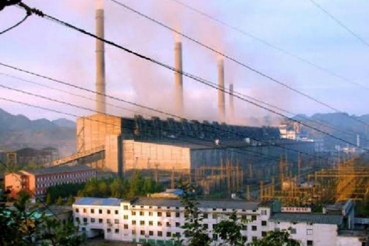 북창화력발전소