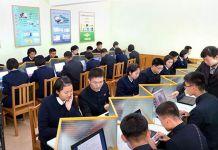 북한 학생