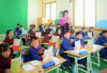 평양제4소학교