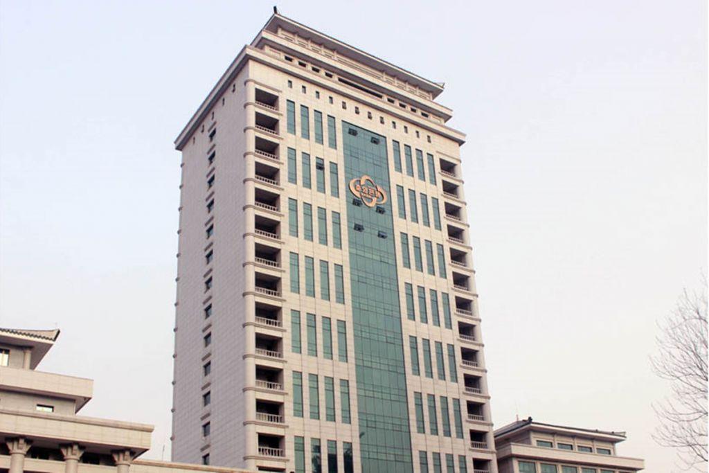 북한 조선 중앙은행