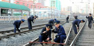 철도 보수
