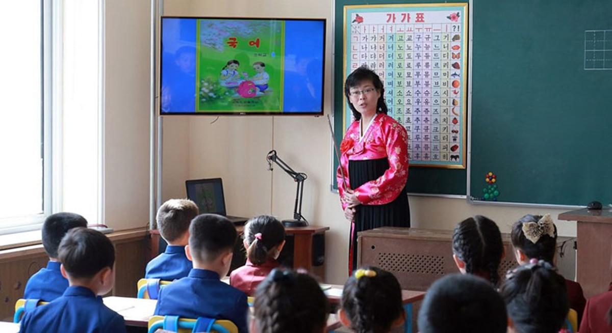 북한 소학교