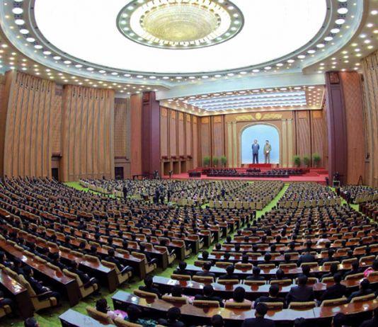 최고인민회의