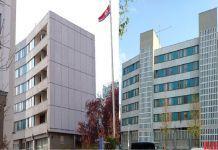 베를린 북한 대사관
