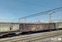 북한 평양 화물 기차