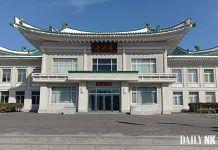 북한 평양 옥류관