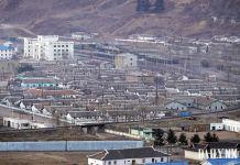북한 함경북도 온성군 남양노동자구 살림집