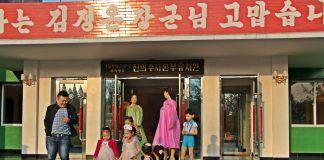 보육원 유치원 애육원 신의주 김정은 장군님