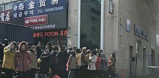 단둥 북한 여성 노동자 대북제재