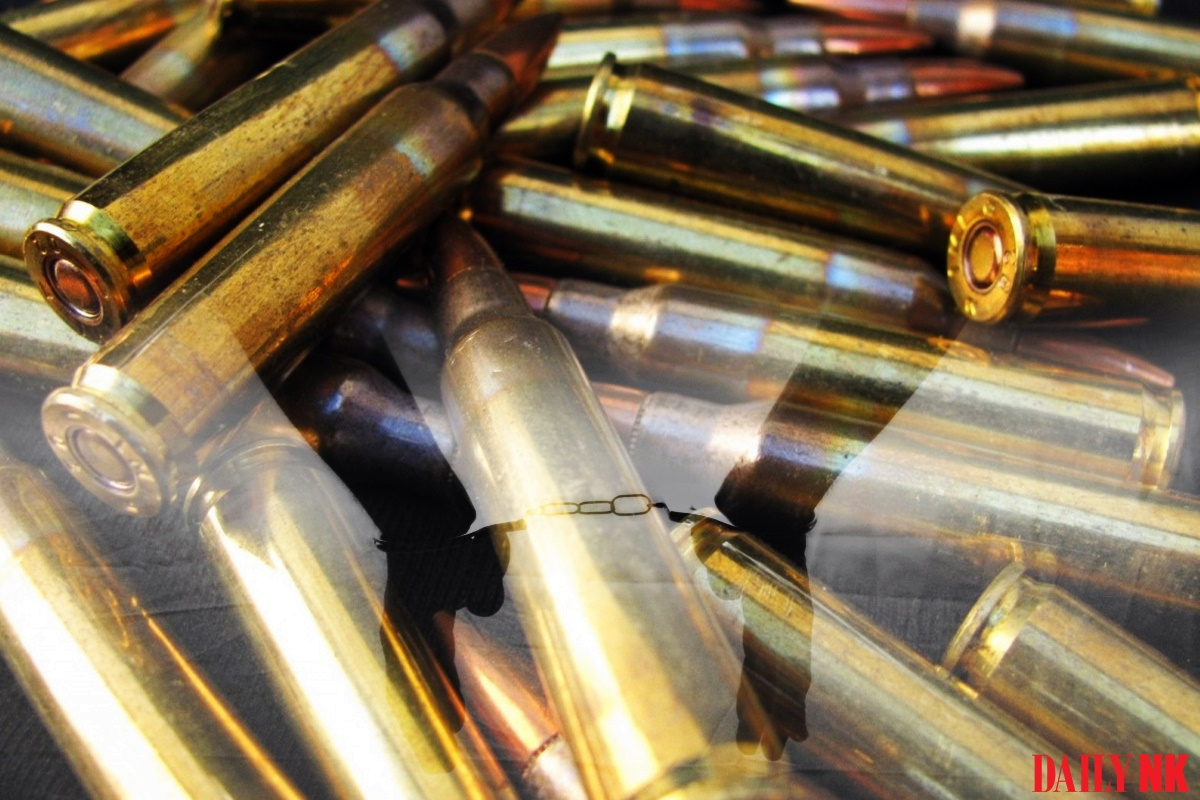 북한 범죄, 총알, 총, 수갑