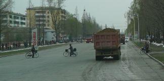 북한 자전거
