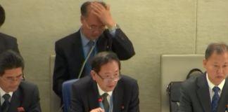 북한-UPR
