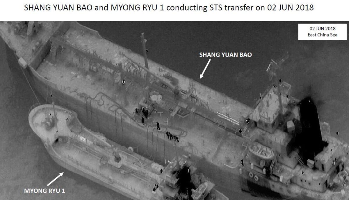 북한 선박 불법 환적
