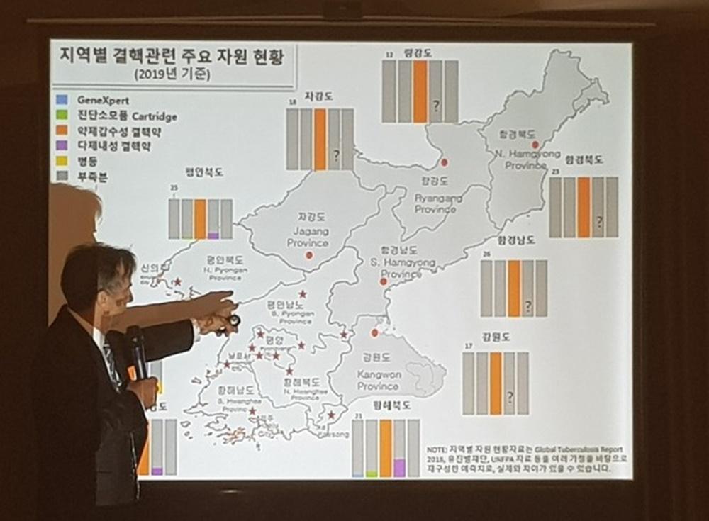 유진벨재단 방북설명회