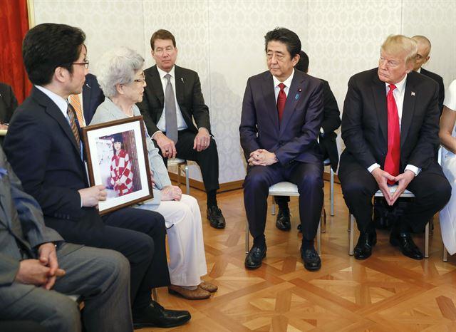 트럼프 일본 납북자 가족