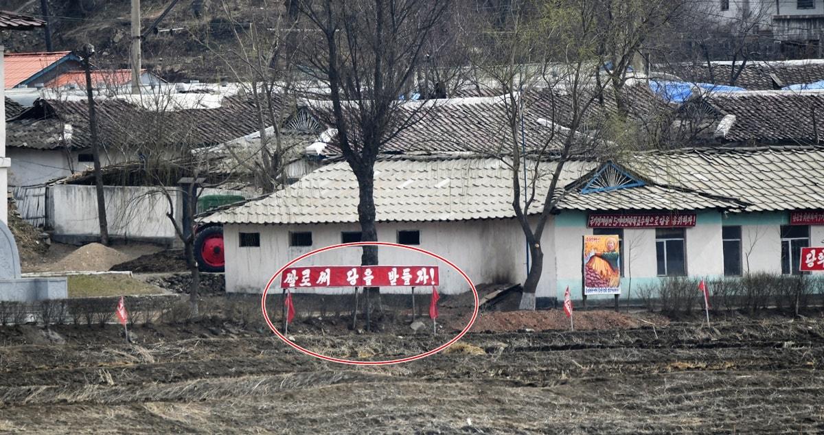 강동완 동아대 교수에 따르면 정론이 발표되기 전에 이미 곳곳에서 포착됨.