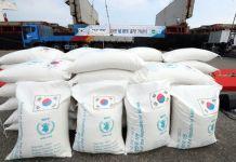 식량 지원 대외 원조 쌀