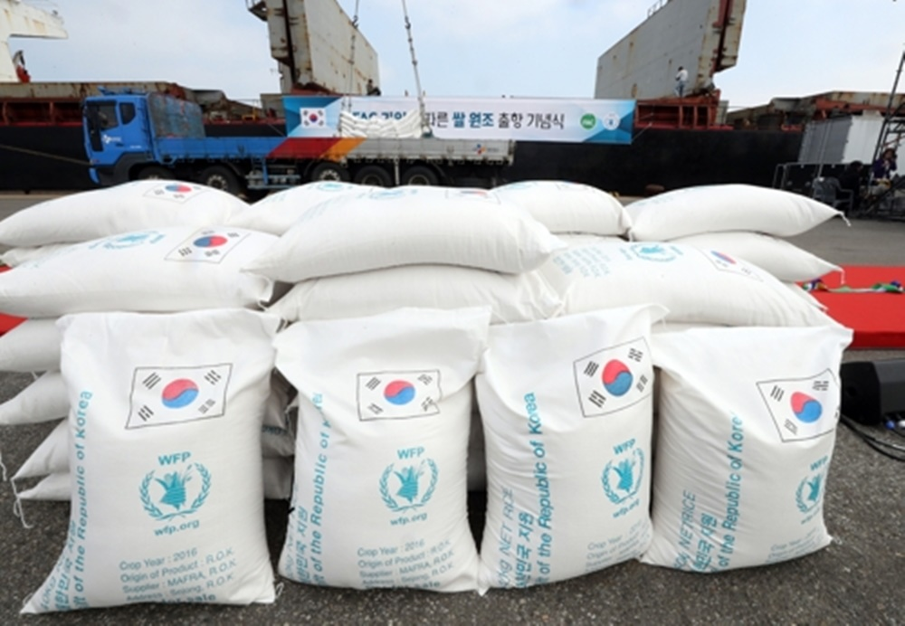 A ship loaded with South Korean rice (as food aid) awaits departure at Port Kunsan in May 2018