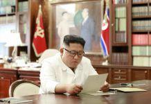 김정은_트럼프_친서