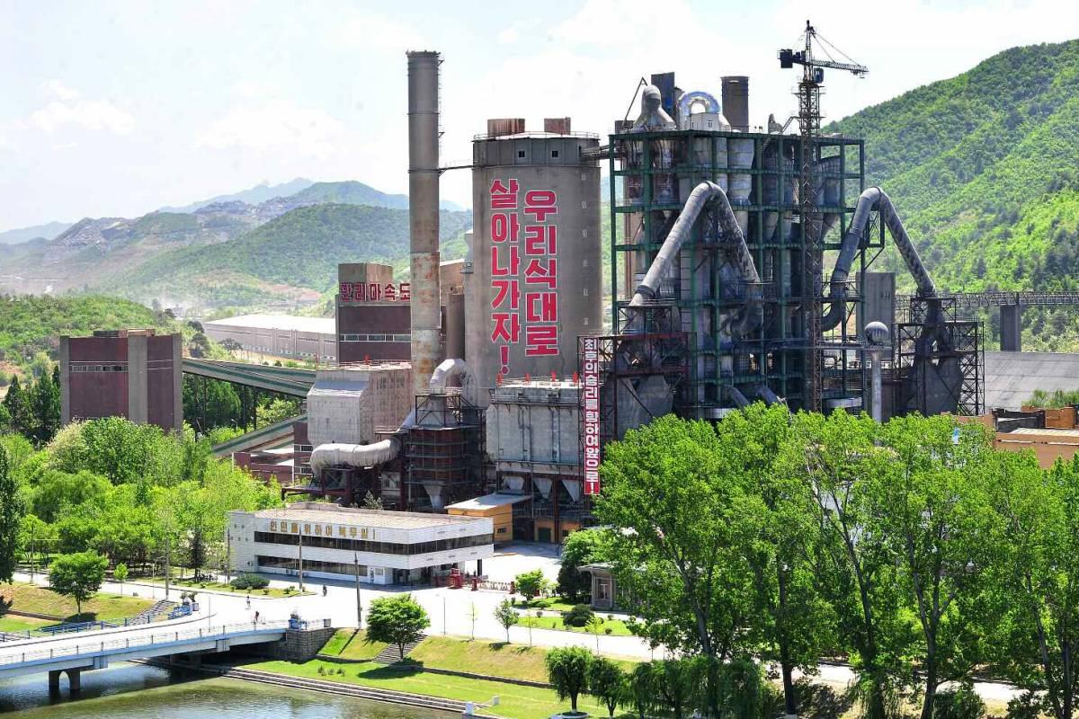 상원시멘트연합기업소