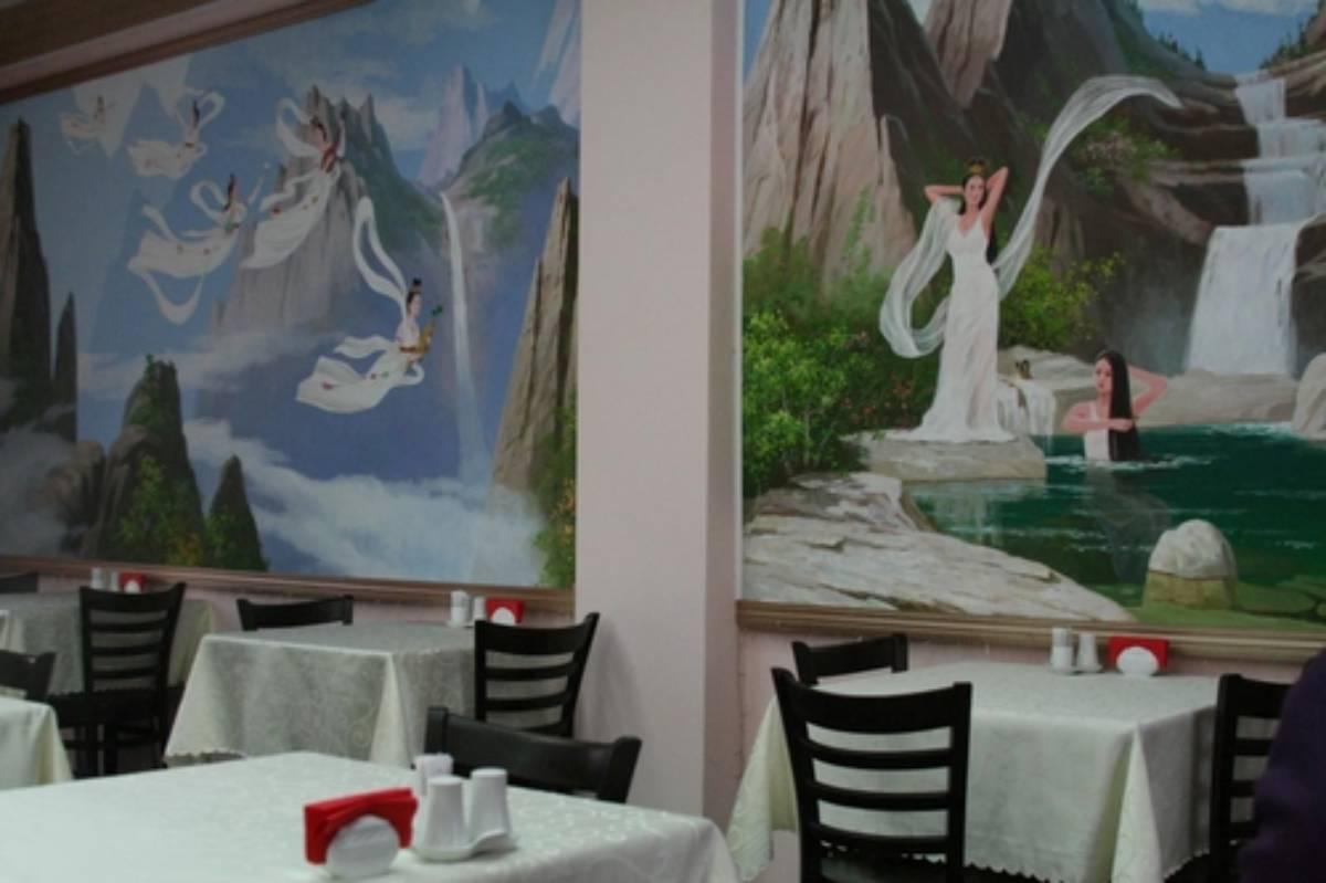 북한 식당