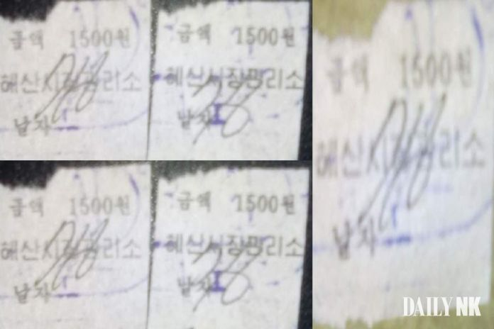 Market tax invoices issued in a market in Hyesan, Ryanggang Province