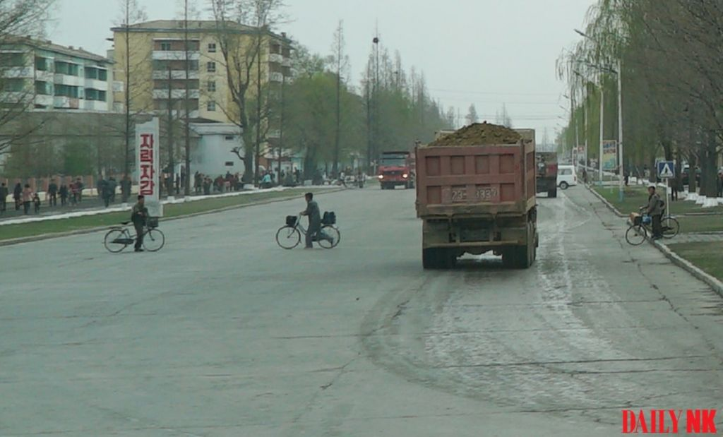북한 도로 자전거
