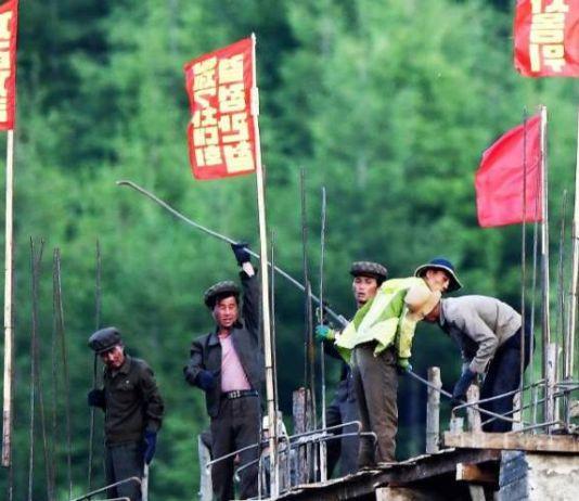 북한 공사장