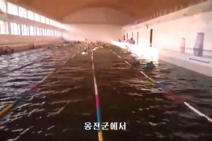 북한_옹진군_수영장