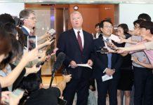 스티븐 비건 미 국무부 대북특별대표