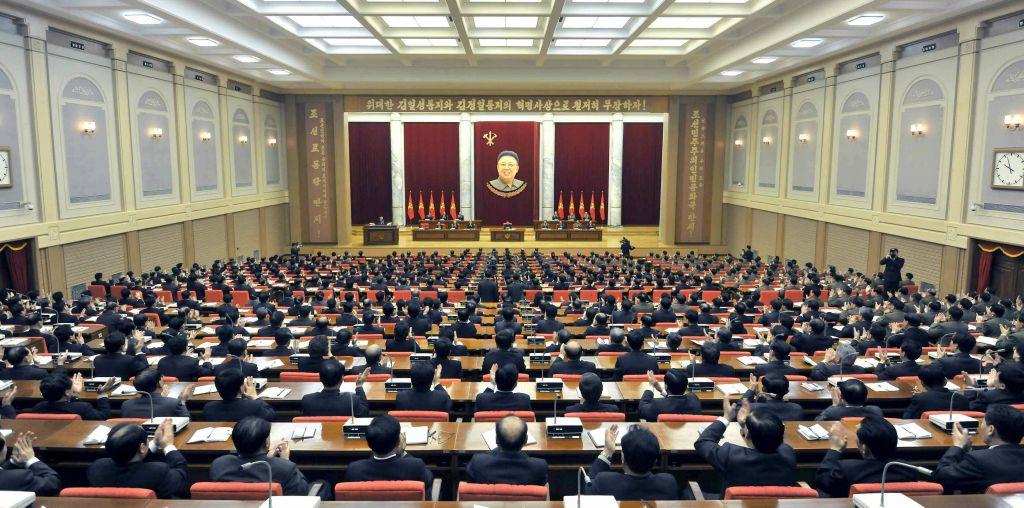 2013년 3월 전원회의