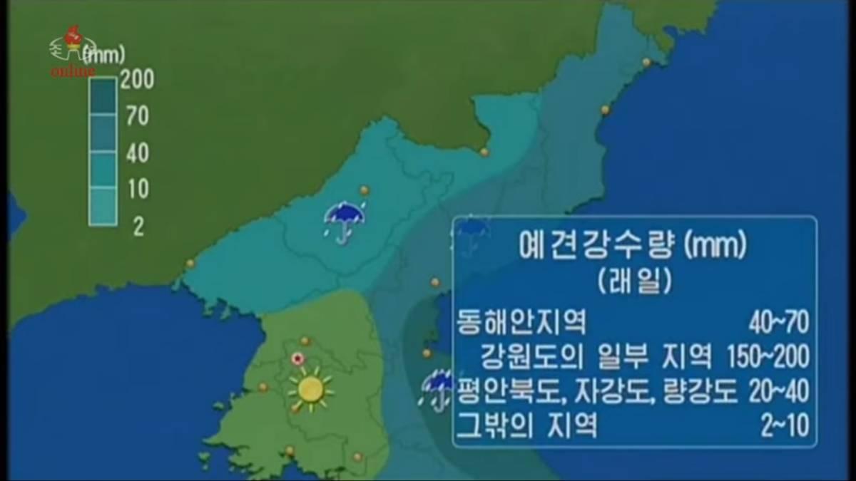 북한_일기예보