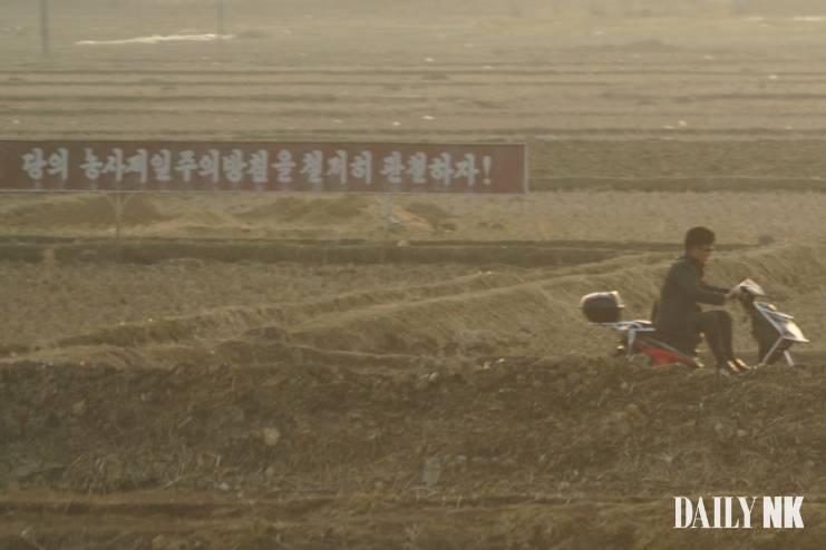 북한 농촌지역 오토바이