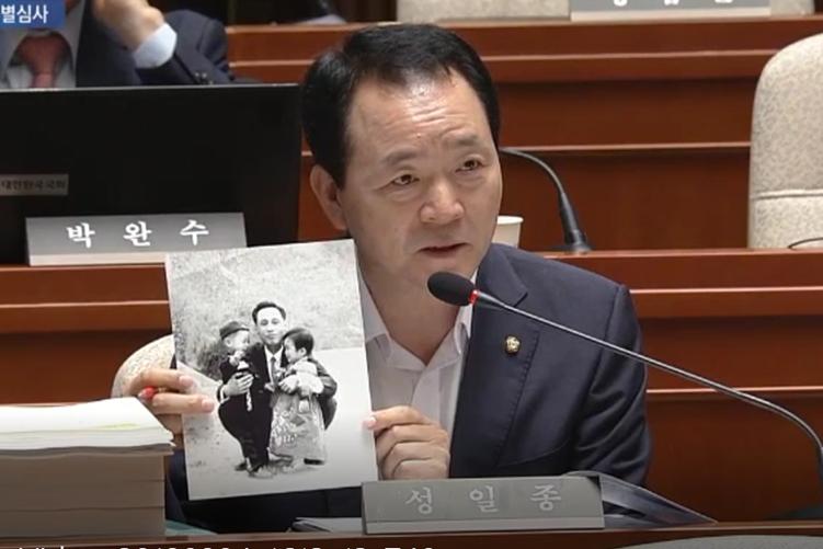 KAL기 납치사건 국회 예결위 질의