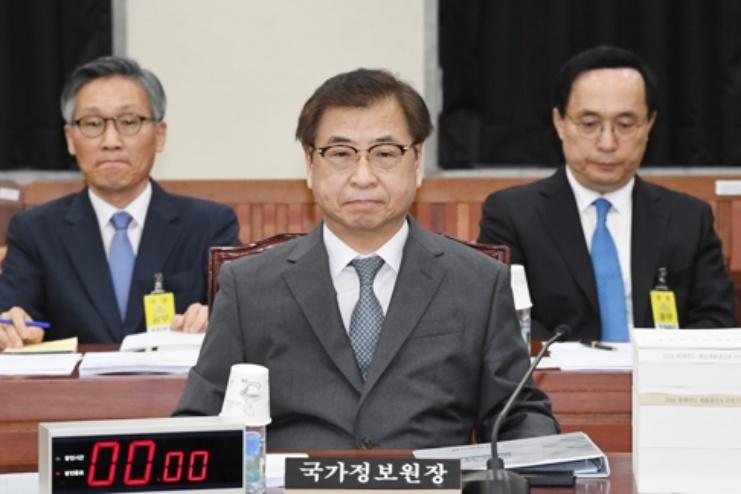 서훈 국정원장
