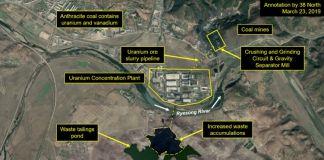 평산 우라늄 광산 및 정련공장