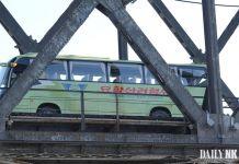 묘향산려행사 버스