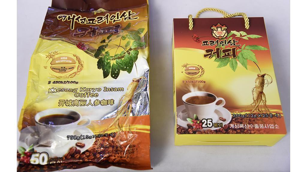 북한 커피