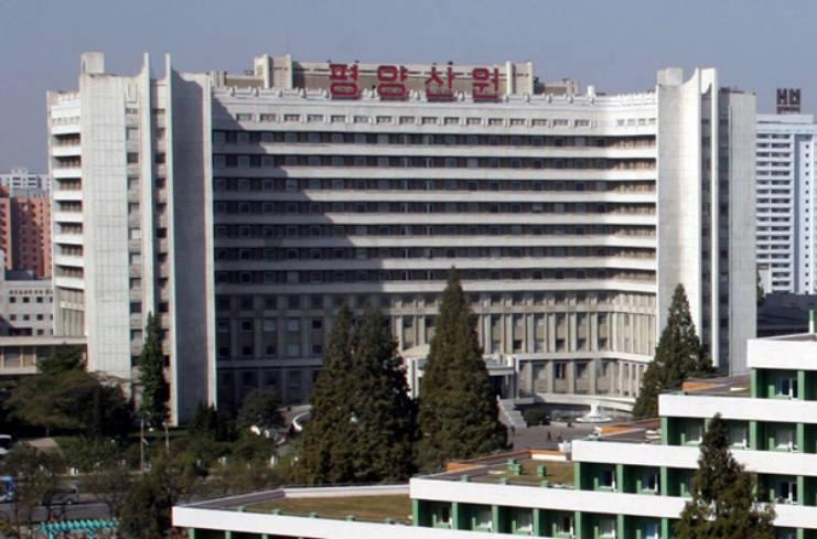 Pyongyang Sanwon