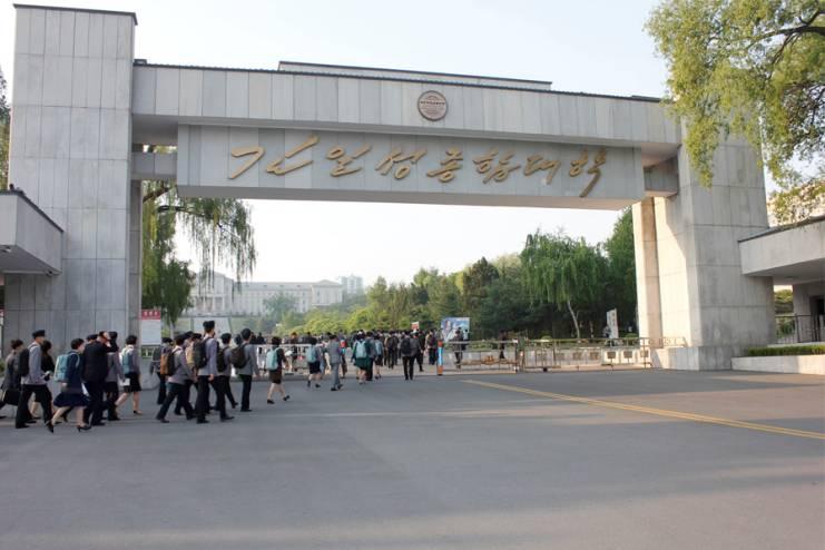 Universidad Kim Il Sung