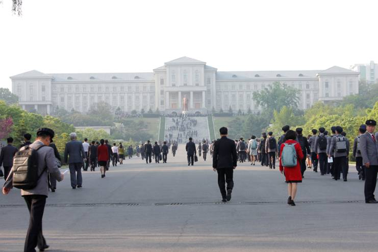 김일성종합대학